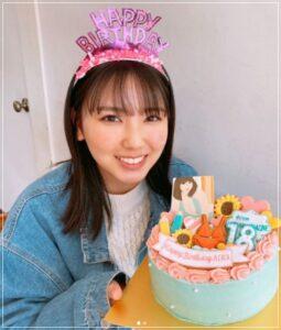沢口愛華の18歳の誕生日