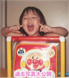 沢口愛華の子供時代
