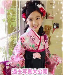 沢口愛華7小学校6年生